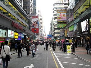 320px-HK_SaiYeungChoiStreetSouth_2008