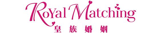royalmatching_logo