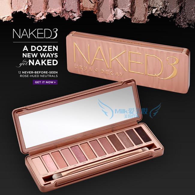naked3-1