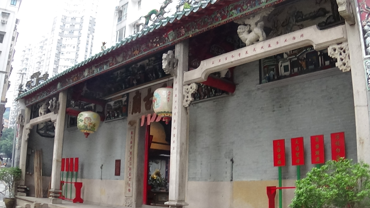 Optimized-Tin Hau Temple