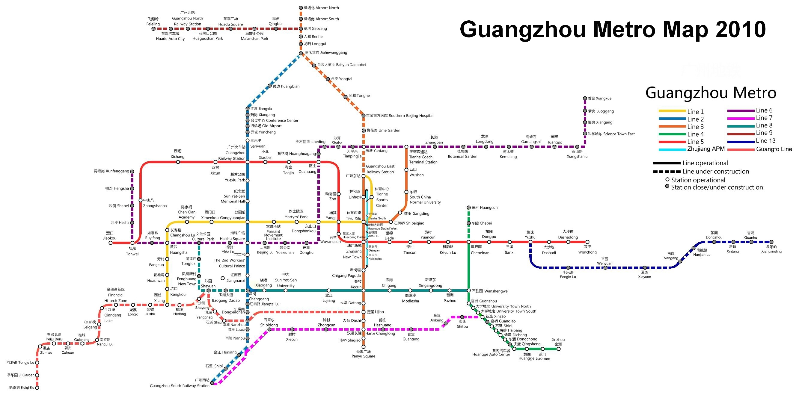 Guangzhou Subway Map 2017.The Guangzhou Metro People S Behaviors Futurehandling